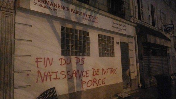manif 21 3 2016 Paris PS13